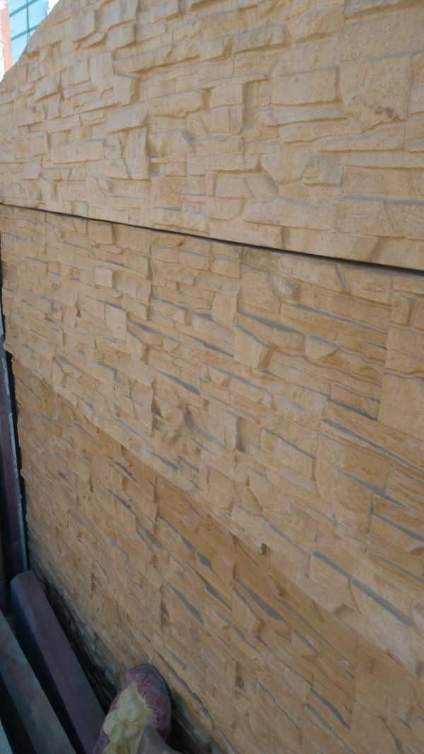 Забор бетонный  панель «Сланец»  1940*490*40